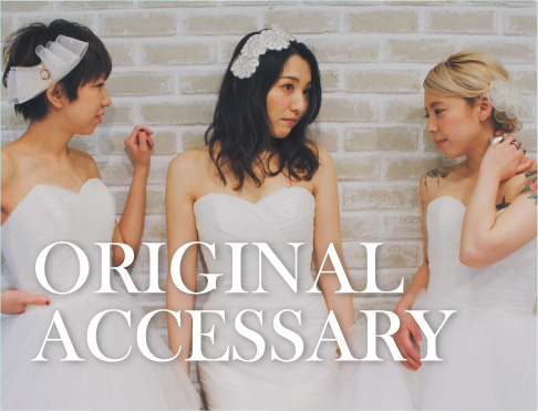 banner-accessory
