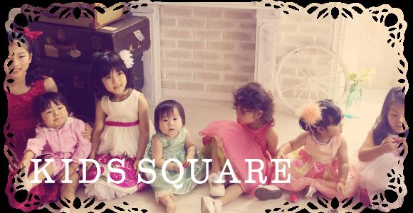 kids square