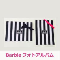 Barbieフォトアルバム