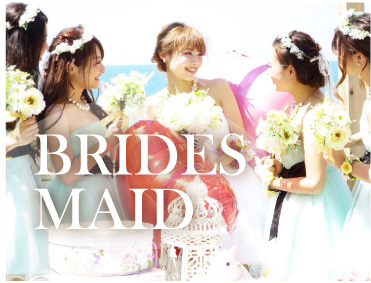 coordinate-bridesmaid