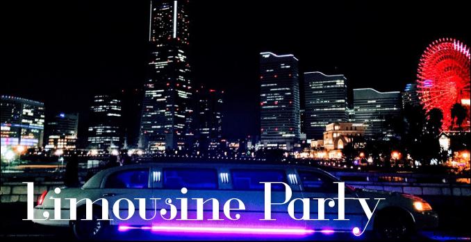 Limousine Party Yokohama