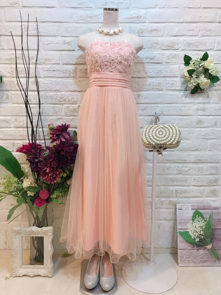 ao_nr_dress_950