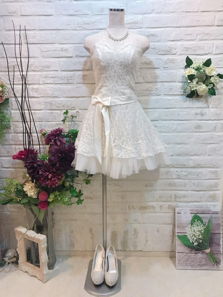 ao_nr_dress_361