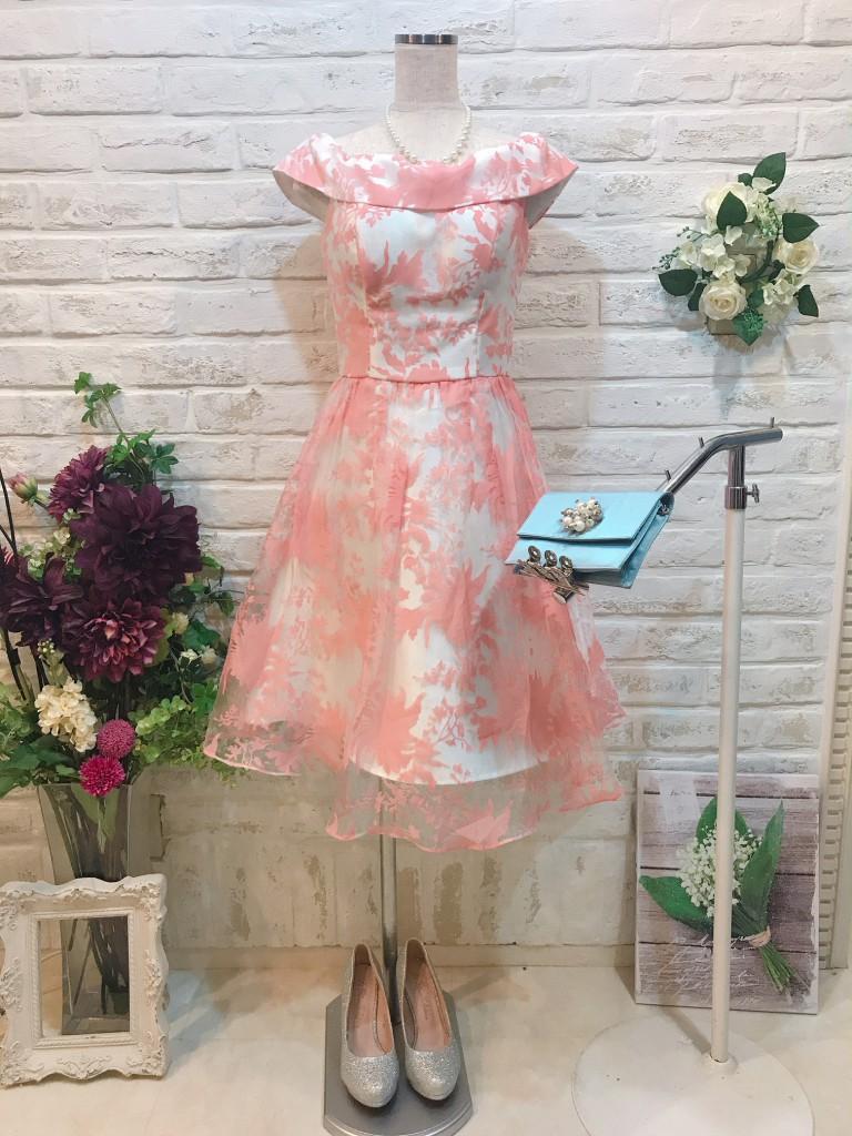 ao_nr_dress_882