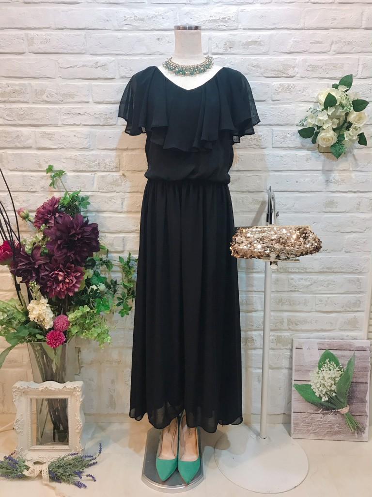 ao_nr_dress_920