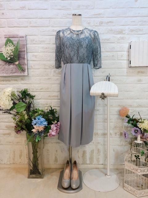 ao_nr_dress_041