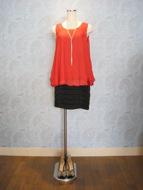 ao_nr_dress_300