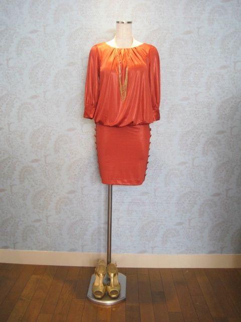 ao_nr_dress_301