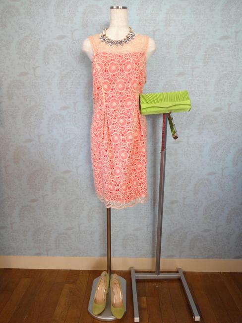 ao_nr_dress_460