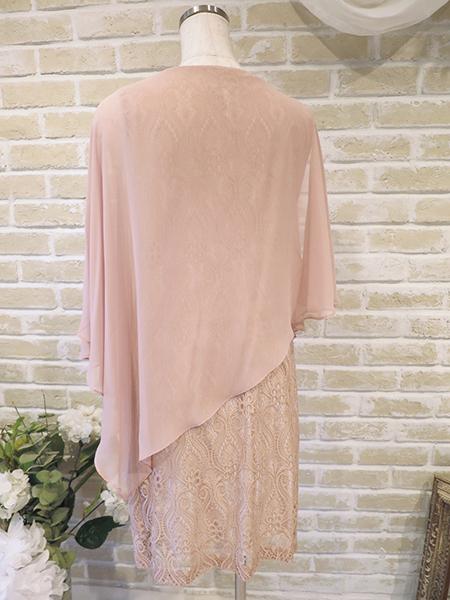 ng_nr_dress_140
