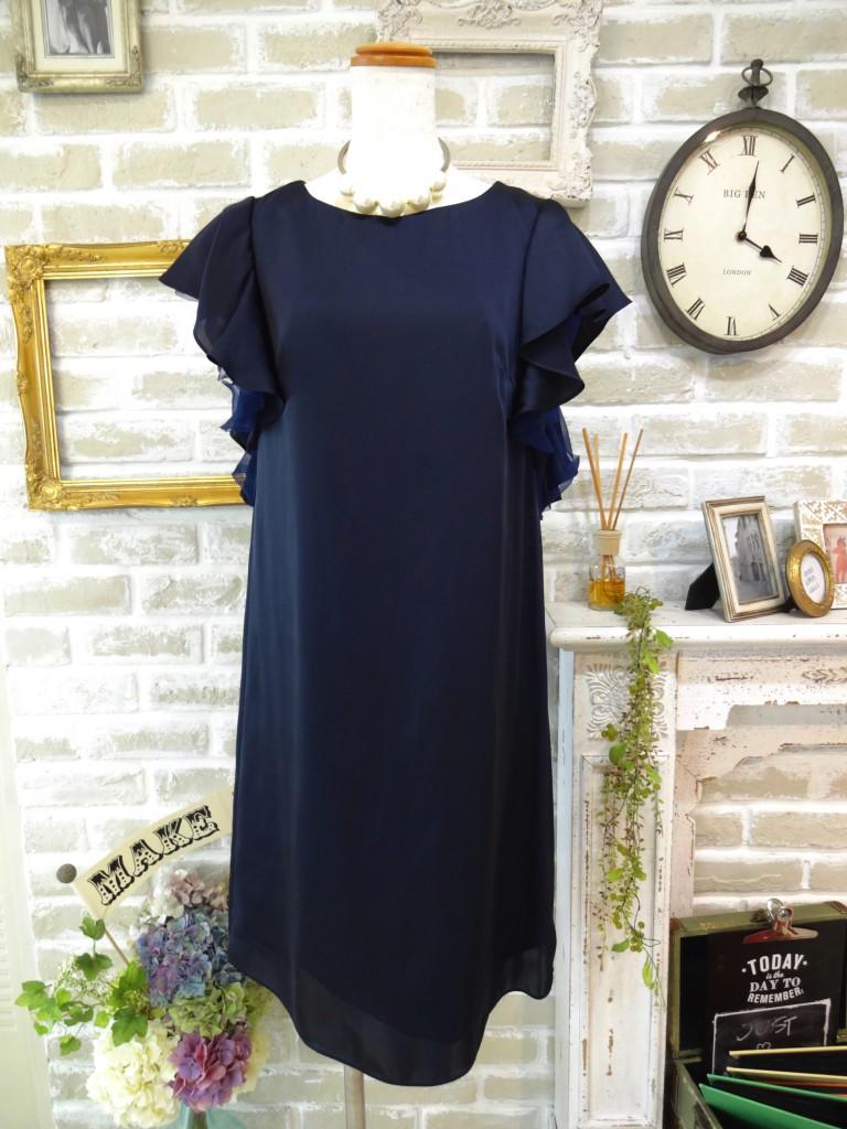 nr_dress_615