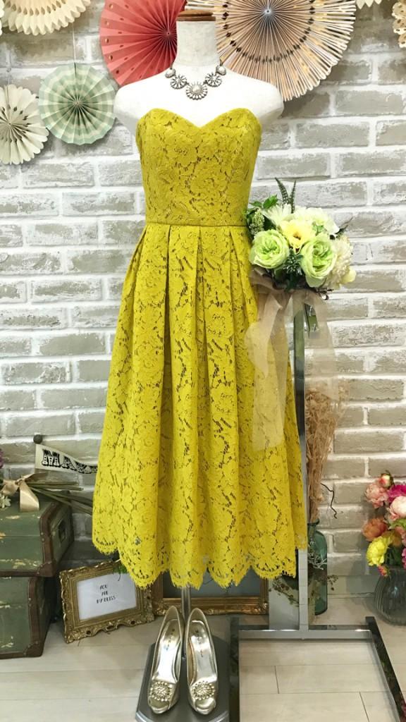 nr_dress_640