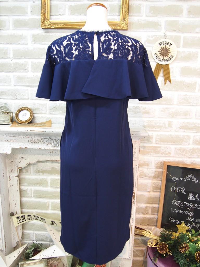 nr_dress_662