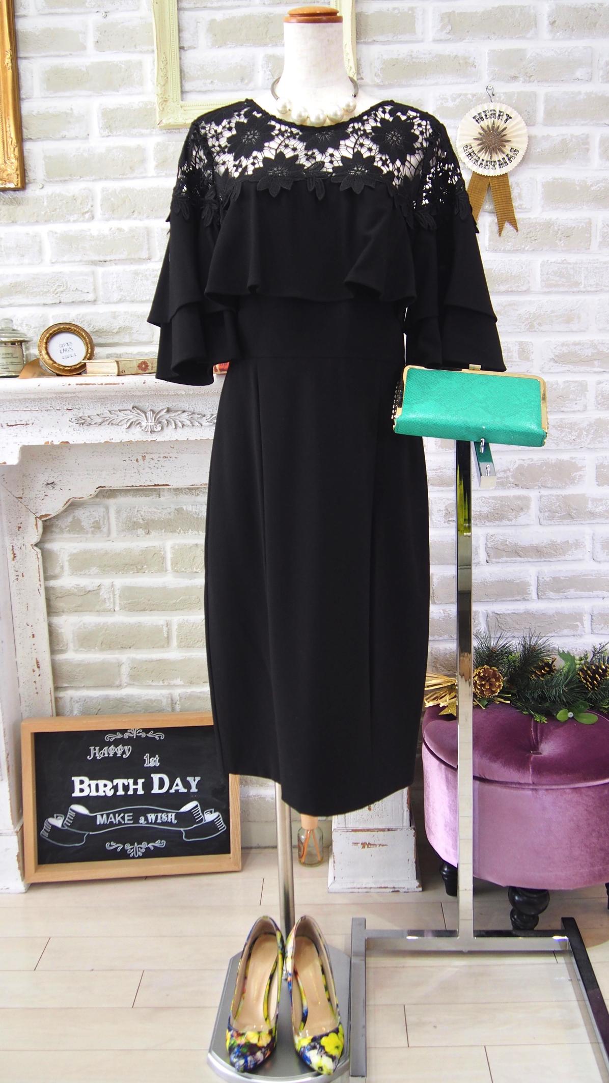nr_dress_680