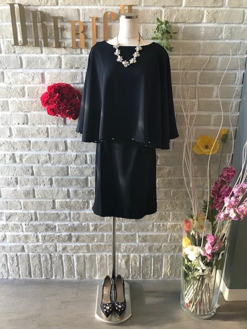 om_nr_dress_572