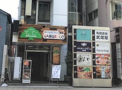 ドレリッチ大宮店 外観